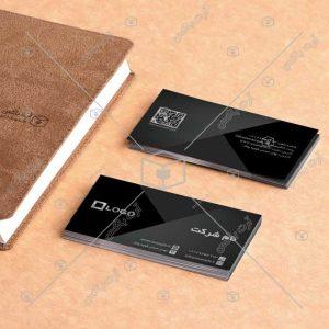طراحی کارت ویزیت اختصاصی با فرمت PSD