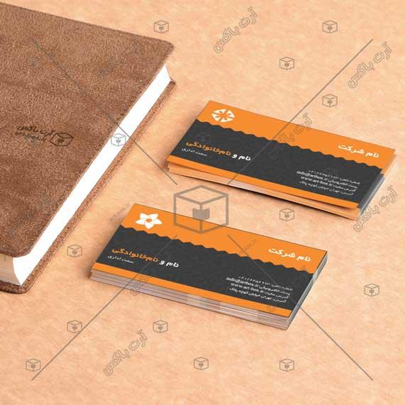 دانلود فایل PSD کارت ویزیت