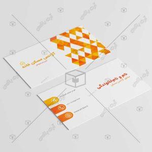 دانلود فایل PSD کارت ویزیت اختصاصی