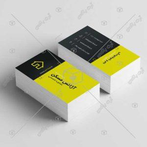 دانلود فایل کارت ویزیت آژانس مسکن