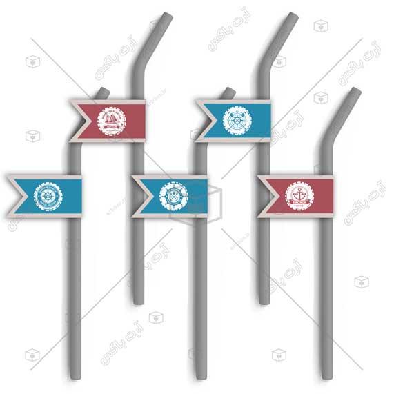 پرچم نی با طرحهای دریایی