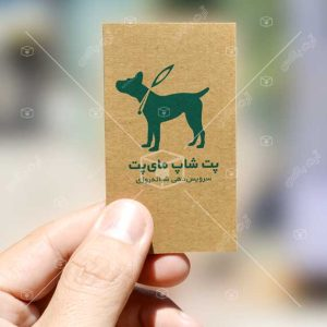 لوگو فروشگاه لوازم حیوانات و پتشاپ