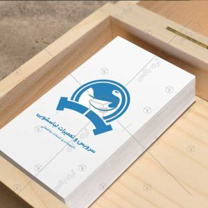 لوگو مناسب سرویس ماشین لباسشویی و تعمیرات لوازم خانه