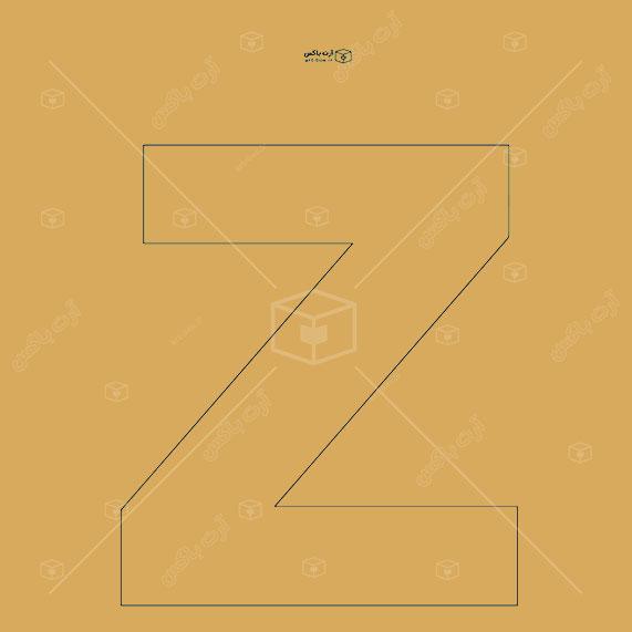 الگوی ساخت جعبه به شکل حرف Z