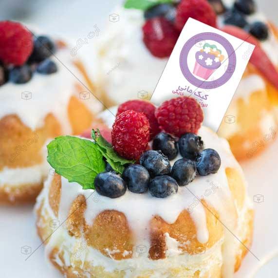 لوگو مناسب شیرینی و دسر خانگی طرح بنفش