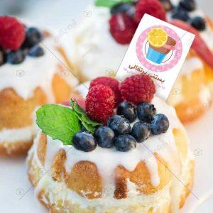 لوگو مناسب شیرینی و دسر خانگی طرح میوه