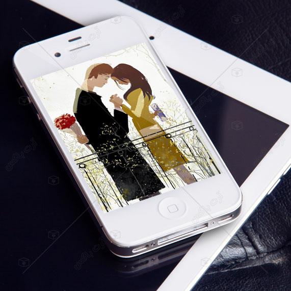 والپیپر گوشی | عاشقانه هدیه