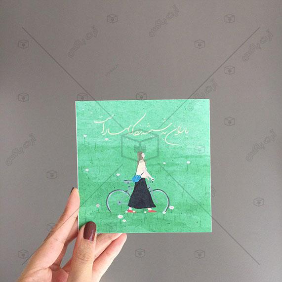 پک کارت تبریک عید چهارتایی با کاور جذاب