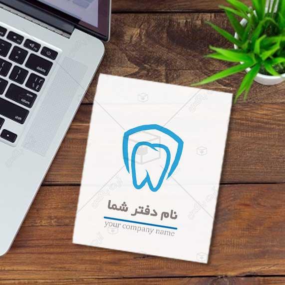 دانلود لوگوی دندانپزشکی