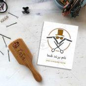 دانلود لوگوی آرایشگاه مردانه طرح قیچی و عینک آفتابی