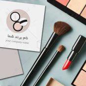 دانلود لوگوی فروش آنلاین لوازم آرایش